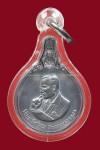 เหรียญพระมหาชนก พ.ศ. ๒๕๔๒ เนื้อเงิน พิมพ์เล็ก พร้อมกล่องเดิมและหนังสือพระราชนิพนธ์