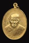 เหรียญหลวงพ่อทองมา ถาวโร เนื้อทองแดงกะไหล่ทอง บล็อคนิยมสองโน มีจุด วัดสว่างท่าสี ปี2518