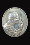 เหรียญในหลวงทรงวิทยุ ปี พ ศ 2539