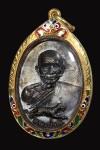 เหรียญหลวงพ่อสุด วัดกาหลง รุ่นธนาคารศรีนคร ปี.๒๕๒๑ พร้อมเลี่ยมทองครับ