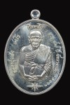 เหรียญกฐิน54 หลวงปู่แผ้ว ปวโร วัดรางหมัน เนื้อเงิน