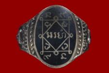 แหวนก้าวหน้า ก้าวทวีหลวงพ่ออั้นวัดพระญาติ ปี 2507