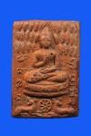 พระพุทธนฤมิตรโชค(กวางเล็ก)หลวงพ่อจรัญ วัดอัมพวันปี 2511