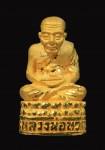 พระรูปหล่อทองคำ รุ่น 111 ปีกระทรวงกลาโหม ปี 2540 พิมพ์เล็ก หนัก 1.7 กรัม