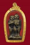 รูปหล่อ กัณหา-ชาลี วัดบางไกรนอก นนทบุรี รุ่นแรก นิยม ปี 2491 เนื้อทอง ผสม