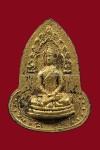 พระอรหังหลังอุ หลวงปู่เฮี้ยง วัดป่า ชลบุรี ปี2499 ปิดทองในพิมพ์