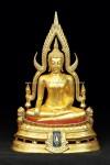 พระบูชาพระพุทธชินราช มวก วัดเบญจมบพิตร ปี 2519 หน้าตัก 9 นิ้ว ดินไทย