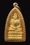 หลวงปู่ทวดพิมพ์เตารีด เนื้อทองคำ รุ่น บูรณะโบสถ์วัดประสาทบุญญาวาส 2536