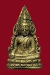 พระชินราชอินโดจีน ปี2485 พิมพ์หน้าเสาร์ห้า หางแซงแซว นิยม