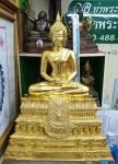 พระบูชาพระพุทธสิหิงค์ เจริญมิ่งมงคล 80 พรรษามหาราช วัดดอนขนาก