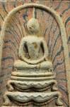 พระสมเด็จฐานสิงห์ สายรุ้ง หลวงพ่อแพ วัดพิกุลทอง ปี2515