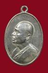 เหรียญไตรมาส (M16), หลวงพ่อแพ วัดพิกุลทอง ปี2513 เนื้อเงิน