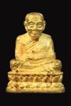 รูปหล่อ หลวงปู่ทวด วัดช้างให้ รุ่นสร้างเจดีย์ ปี2533 เนื้อทองคำ พิมพ์เล็ก หนัก11.7กรัม