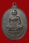 เหรียญเสาร์ห้า หลวงพ่อมุ่ย วัดดอนไร่ เนื้อนวะ ปี2516