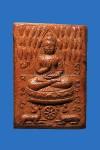 พระพุทธนฤมิตรโชค พิมพ์ปางตรัสรู้  (กวางเล็ก) หลวงพ่อจรัญ วัดอัมพวัน สิงห์บุรี ปี2511