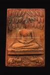 พระพุทธนฤมิตรโชค (กวางใหญ่) หลวงพ่อจรัญ วัดอัมพวัน สิงห์บุรีรุ่นแรก ปี2511