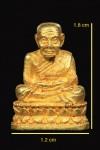 รูปหล่อหลวงปู่ทวด ทองคำ รุ่นสร้างเจดีย์ ปี33