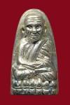 หลวงปู่ทวด สร้างรพ.โคกโพธิ์ พิมพ์กลาง เนื้อเงิน ปี2539