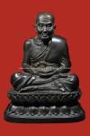 พระบูชาหลวงปู่ทวด รุ่นสร้างเจดีย์ ปี2533 เนื้อนวะ เต็มสูตร หายากสร้างน้อย เพียง108องค์
