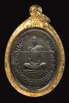 เหรียญหลังพัดยศ หลวงปู่โต๊ะ วัดประดู่ฉิมพลีเนื้อนวะ ปี2518