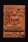 พระพุทธนฤมิตโชค ปางตรัสรู้( กวางใหญ่) หลวงพ่อจรัญ วัดอัมพวันปี2511