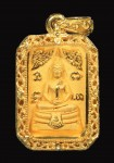 เหรียญหลวงพ่อโสธร80ปี กรมตำรวจ เนื้อทองคำ