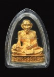 รูปหล่อหลวงปู่ศุข วัดปากคลองมะขามเฒ่า ทองคำหนัก15กรัม ปี2538