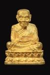 รูปหล่อ หลวงปู่ทวด วัดช้างให้ รุ่นสร้างเจดีย์ ปี2533 เนื้อทองคำ พิมพ์เล็ก