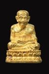 รูปหล่อ หลวงปู่ทวด วัดช้างให้ รุ่นสร้างเจดีย์ ปี2533 เนื้อทองคำ พิมพ์จิ๋ว