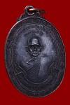 เหรียญหลวงพ่อสง่า วัดหนองม่วง ปี30 ราชบุรี