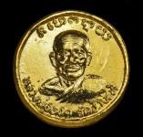 เหรียญเม็ดกระดุม หลวงปู่ทวด วัดช้างให้ ปีพ.ศ.2522