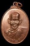 เหรียญหลวงพ่อทอง วัดเขาป้าเจ้ พัทลุง รุ่นแรก