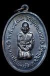 เหรียญหลวงพ่อแดง วัดเขาบันไดอิฐ รุ่นคุกเข่า ปี 2517
