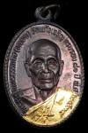 เหรียญหลวงพ่อ หยอด วัดแก้วเจริญ ปี34 รุ่น ทรัพย์ล้นเหลือ เนื้อทองแดง