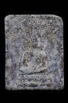 พระผงไคลเจดีย์ หลวงปู่อินทร์ วัดโบสถ์ อ.โพธาราม จ.ราชบุรี ปี 2497 พิมพ์เล็ก