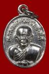 เหรียญเม็ดแตง หลวงปู่ทวด ปี 22
