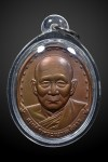 เหรียญสมเด็จพระญานสังวร หลัง ภปร รุ่นแรก ปี 2528