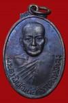 เหรียญ หลวงพ่อคง วัดบ้านสวน ปี2516