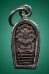 เหรียญจิ๊กโก้เล็ก หลวงพ่อเงิน วัดดอนยายหอม พร้อมเลี่ยมจับขอบทอง