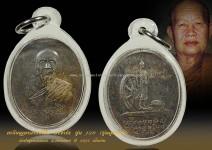 เหรียญอาจารย์ฝั้น อาจาโร รุ่น120(รุ่นสุดท้าย) เนื้อเงิน ปี19 สภาพสวยเดิมๆ