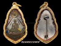 เหรียญพระพุทธลงยาสี หลวงปู่เม่ง วัดบางสะแกใน ตลาดพลู