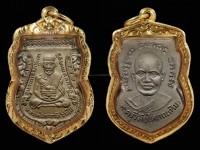 เหรียญเสมา พ.ศ.2504  เนื้ออัลปาก้ากะไหล่เงิน  บล๊อคหน้าผากสามเส้นครึ่ง หลวงปู่ทวด วัดช้างให้ จ.ปัตตานี