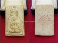 พระผงรูปเหมือน สมเด็จ พุฒาจารย์โต พรหมรังษี วัดระฆัง รุ่นอนุสรณ์100ปี ปี2515 สมบูรณ์ พร้อมกล่อง