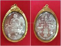 เหรียญหลวงพ่อเปิ่น วัดบางพระ รุ่นเอกลักษณ์ ปี2537 เนื้อเงินเลี่ยมทองสวย