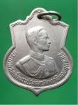 เหรียญเสมาสามรอบรัชกาลที่ 9 ปี 2506