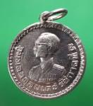 เหรียญที่ระลึกสำหรับชาวเขา