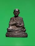 พระรูปเหมือนสมเด็จพระพุฒาจารย์(โต พรหมรังสี) อนุสรณ์ 118 ปี