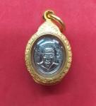 เหรียญเม็ดแตงหลวงปู่ทวด ปี06 พร้อมตลับทอง