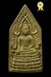 พระพุทธชินราชห้าเหลี่ยม หลัง ม.ค.๑ พิมพ์ใหญ่ วัดสุทัศน์ฯ 2494