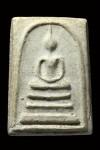 พระสมเด็จวัดระฆังฯ รุ่นอนุสรณ์ 100 ปีพิมพ์นิยมเศียรโตB พ.ศ.2515